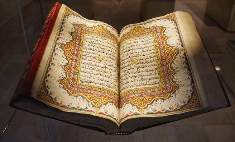 Kalligrafie, Koran Manuskript
