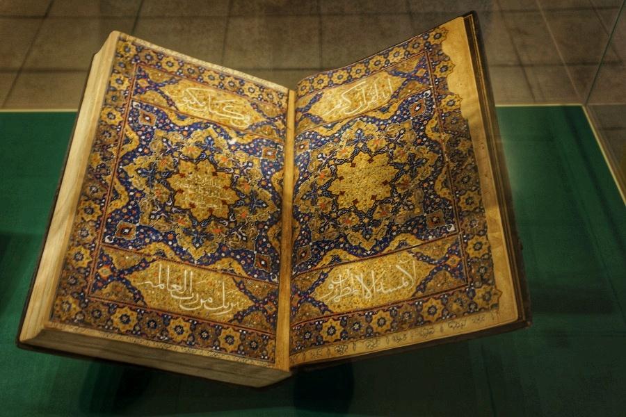 Kalligrafie, islamischer Text
